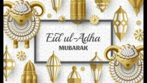 Eid-ul-Adha   Eid Mubarak Wishes for Friends