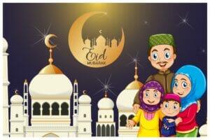 Eid-ul-Fitar     Eid Mubarak Wishes for Friends