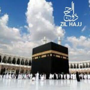 Zu-al-Hajj