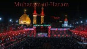 Muharram-ul-Haram