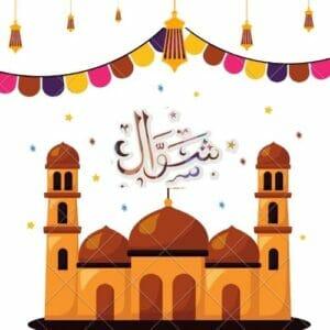 Shawaal Islamic Months