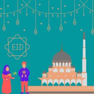 Eid   Eid Mubarak Wishes for Friends