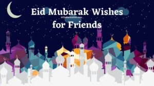 Eid Pictures | Eid Mubarak Wishes for Friends
