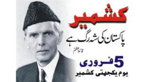 History of Kashmiri Days