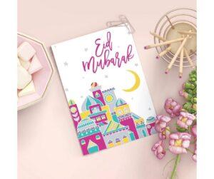 Eid Cards   Eid Mubarak Wishes for Friends