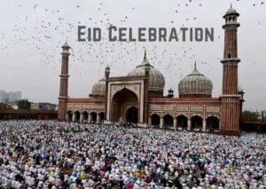 Eid Celebration   Eid Mubarak Wishes for Friends