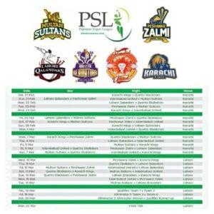 PSL Matches Schedule 2021