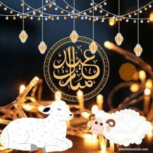 Eid-ul-Adha