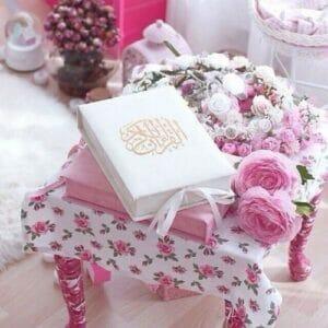 Quran and Hadith