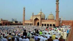 How is Eid ul Fitr celebrated