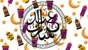Eid al Fitr begin