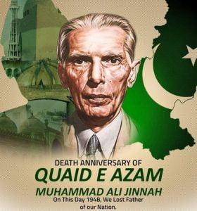 Quaid's Death Day