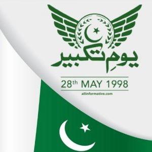 Youm-e-Takbir | Pakistans Days Celebration